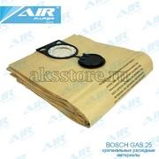 Мешок пылесборник для Bosch GAS 25 (5 шт.