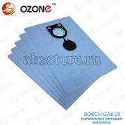 Синтетические мешки пылесборники для Bosch GAS 25 (5 шт.)