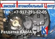 Продажа новой Раздаточная коробка Камаз 6522