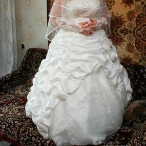 Продам сногсшибательное свадебное платье!!