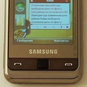 Продам сотовый телефон Samsung witu i900 в Хабаровске