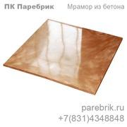 Проступь накладная 1ЛН 2ЛН СТ. От 250 руб. в Хабаровске