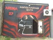 Скупка и выкуп авто в Хабаровске Арена27