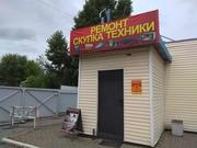 Скупка техники в Хабаровске