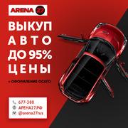 Скупка машин  в Хабаровске. Компания